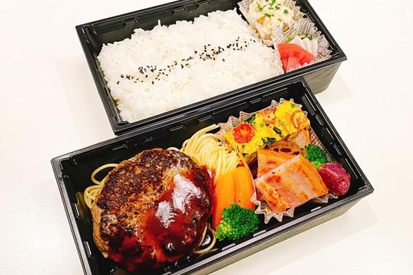 【一日限定20食】佐賀牛ハンバーグ弁当 和風ソース