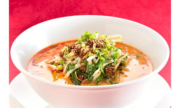 大丸鴻臚|麺セット(坦々麺)