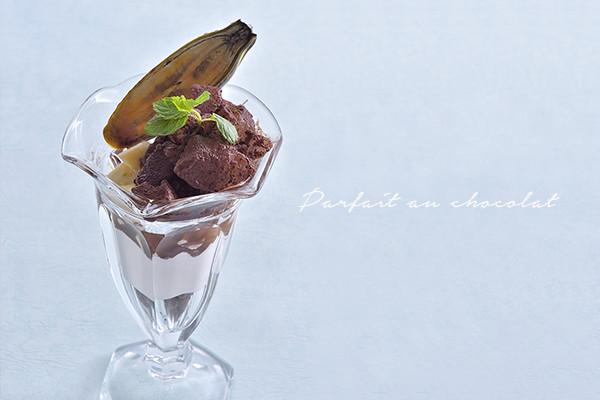 ラウンジ|parfait au chocolat_2